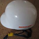 学童用ヘルメット(送料込み)