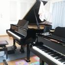 よしみピアノ教室