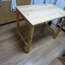 【交渉中】無印良品 パイン材 折りたたみ式テーブル - 中野区