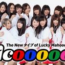 3月5日 micoの日にインディーズデビューした「micooooo...