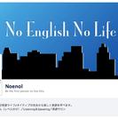 3-17-3 【限定6名】 英語で学ぼう♫初めての中国語 <NOE...