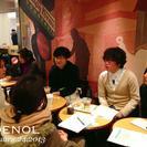 3-17-3 【限定6名】 英語で学ぼう♫初めての中国語 <NOENOL@NT(TEA&SCONEの専門店)> - 英語