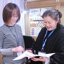 パソコン教室 パソコンくらぶ富山県高岡教室