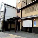 京都で唯一のごま豆腐専門店 京五山です。