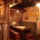 綱島駅前居酒屋居抜き店舗