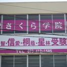 ジュニアコース週2回5000円・小学4年生~高校3年生1時間1000円