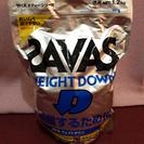 ザバス(SAVAS)プロテイン ウェイトダウン ヨーグルト風味 ...