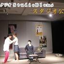 Tbf The『ShowCase「FULL(フル)」』
