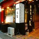 ◆食通も絶賛する『口どけの長崎産五島牛』◆カウンター・テーブル席...