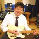 駅近 女性のエレキギター・アコースティックギター・ベース講師をお...