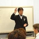 【6月10日19時~】ビジネス心理カウンセラー養成講座 東京第二期