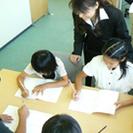 ペガサス新長田教室