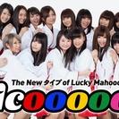 渋谷発 巫女のグループ micoooooズの神奈川ライブ第3弾