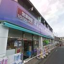 【店舗】東武東上線 新河岸 徒歩1分
