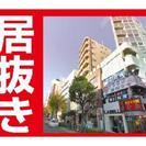【店舗居抜き】山手線 新大久保 徒歩8分