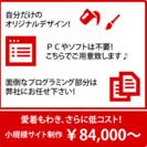 """【無料体験有り】プロに習いながら""""自分""""でウェブデザイン!ホーム..."""