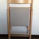 【終了】無印良品MUJI☆ブナ材チェア・折りたたみ式・布座・ナチュラル - 家具