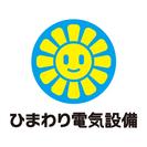 横浜 川崎 電気工事・各種法定点検は信頼 安心価格の ひまわり電気設備へ