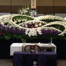 関西に初の葬儀葬祭スクールが開校しました。葬儀業界は今や成長市場。...