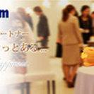 ☆6月2日(日)婚活パーティーin横浜☆