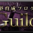就業型育成プログラム【Guild】~最先端のWeb業界での学生エン...