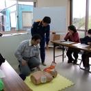介護ヘルパー2級講座が 「介護職員初任者研修」に変わりました。 ...