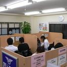習志野市、船橋市で学習塾をお探しなら、個太郎塾谷津教室