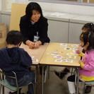 幼児教室、知能を伸ばす知能教育、小学校受験にもラクラク対応