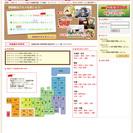 【移動販売ナビ】日本全国の移動販売グルメ情報サイト