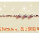 【※送料込!✿^シンプルシルバー色ブレスレット^✿新品未使用品✿まとめ買い値引きあり!】 - 練馬区