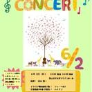 聖心女子大学オーケストラクラブ 第37回グリーンコンサート