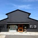 画材・額縁の販売。美術工芸教室とピアノ教室・学習塾をしてい…