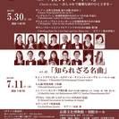 室内楽コンサートシリーズvol.41「古典→ジャズ」