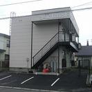 永山アパート