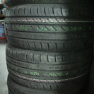 中古タイヤ  アジアンタイヤ 激安輸入タイヤ タイヤ交換いたします。 - 和泉市