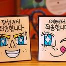 韓国の一番デザイングッズ通販