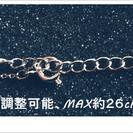 【※送料込!♡^シルバー色のハート型ネックレス^♡新品未使用品♡まとめ買い値引きあり!♡】 - 服/ファッション
