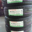 激安タイヤ販売 タイヤ販売 タイヤ4本激安販売、ロードストーン、フ...
