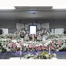 10人の人生に10通りのご葬儀を・・・ あなたらしいご葬儀を演出...