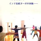 無料☆バクティヨーガフェスタ2013☆