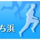 第5回マラソンデイ in ももち浜