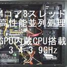 【新品/送料無料】NaviBird-H5/本体のみ/Core i...