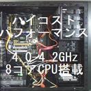 【新品/送料無料】NaviBird-S7/本体のみ/AMD FX...