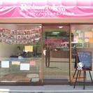 江戸川区平井で、ドッグトリミングサロンを営業中です。