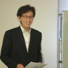 【転ばぬ先の相続対策セミナー】 9月