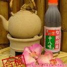 養生中華ハーブティー 年軽十八歳十八味涼茶1100CC
