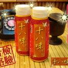 養生中華ハーブティー 年軽十八歳十八味涼茶420CC