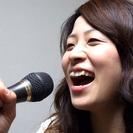 Astar Vocal School(アスターヴォーカルスクール...