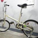無印良品の20インチコンパクト自転車 オフホワイトの画像