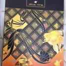 アリス九號の楽譜 ¥500